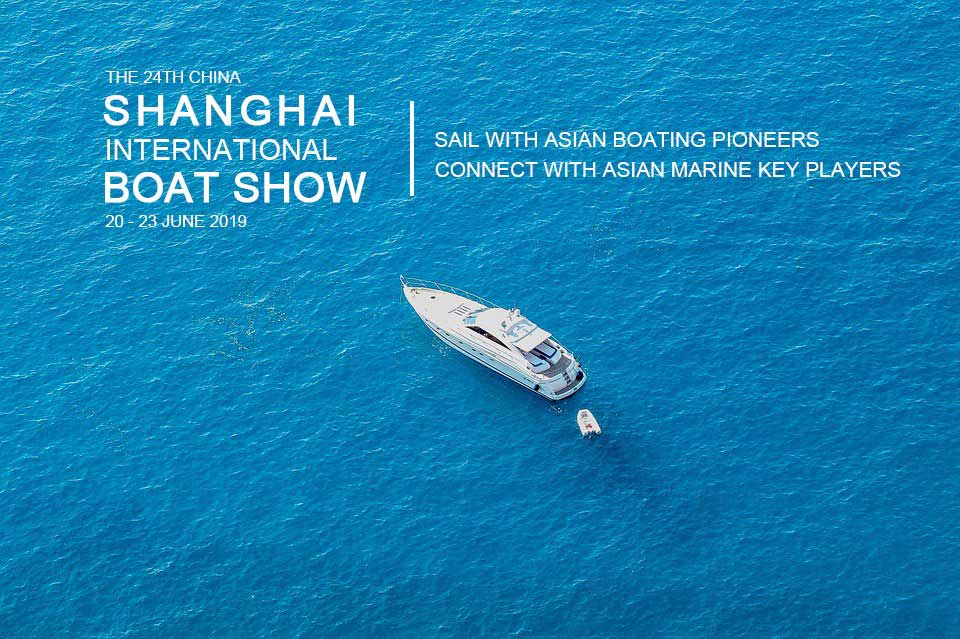 SHANGAI INTERNATIONAL BOAT SHOW 2019